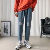 (快出)新款很仙的直筒寬鬆牛仔褲男九分韓版潮流痞帥休閒百搭長褲子