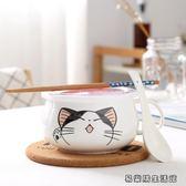 拉面方便面泡面碗泡面杯飯盒 易樂購生活館