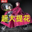 雨衣電動車摩托電瓶車雨披加大自行車騎行成人單人男女士雨衣 快速出貨