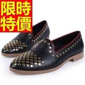 男皮鞋-好穿個性懶人休閒男樂福鞋1色59p34【巴黎精品】