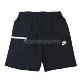 Nike 短褲 NSW Modern Essentials 黑 白 男款 拉鍊口袋 膝上 運動休閒 【ACS】 CZ9839-010