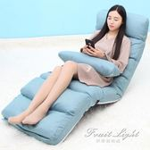 懶人沙髮椅單人榻榻米日式可摺疊 果果輕時尚
