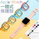 PC硬殼 Apple Watch 蘋果錶...