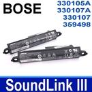.  BOSE SoundLink III SoundLink 3 電池 330105 330105A 330107 330107A 359498