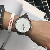 情侶手錶  手錶男學生韓版簡約潮流休閒女錶時尚大氣中性腕錶情侶皮帶石英錶  ciyo黛雅