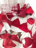 紅色內衣套裝女結婚新娘本命年內褲蕾絲文胸罩鼠年聚攏薄款無鋼圈