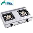 【買BETTER】豪山瓦斯爐/豪山牌瓦斯爐 SC-2050不鏽鋼面板雙口傳統瓦斯爐 / 送6期零利率