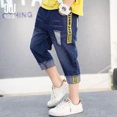 多多家童裝男童牛仔褲夏季短褲新款中大兒童韓版七分褲4131 沸點奇跡