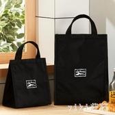 便當包 飯盒袋保溫手提女加厚鋁箔帆布帶飯的袋子防水可愛手拎午餐 LC3725 【VIKI菈菈】