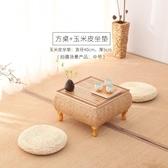茶几藤編飄窗桌簡約日式宜家可儲物實木小茶幾炕桌創意榻榻米矮桌【快速出貨】