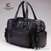 行李袋旅行男包韓版男包手提單肩男包大容量出差包大 快意購物網