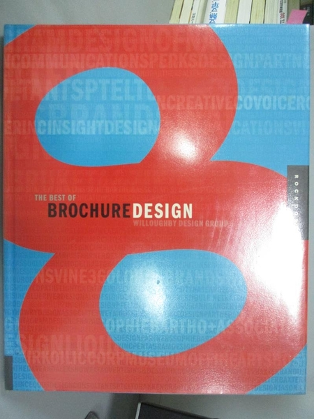 【書寶二手書T7/設計_EVK】The Best Of Brochure Design 8_Willoughby, An