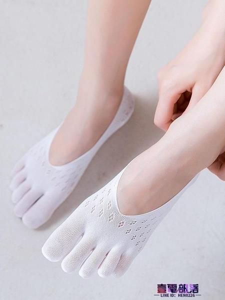 五指襪 五指襪女夏季硅膠防滑隱形淺口船襪分趾絲襪天鵝絨薄款襪底中筒襪  降價兩天