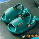 兒童洞洞鞋夏季涼拖鞋男女童防滑軟底鞋家用室內防滑【淘嘟嘟】