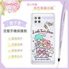 【三麗鷗授權正版】三星 Samsung Galaxy A42 5G 氣墊空壓手機殼(贈送手機吊繩)