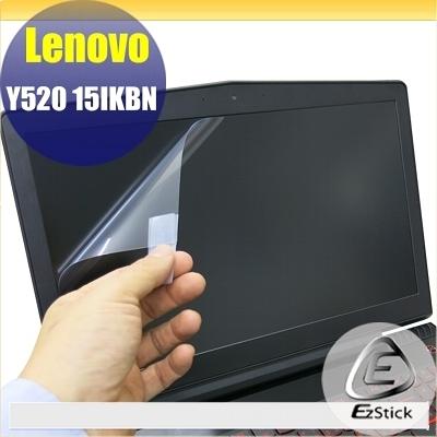 【Ezstick】Lenovo Y520 15 IKBN 專用 靜電式筆電LCD液晶螢幕貼 (可選鏡面或霧面)