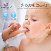 舌苔清潔器 寶寶牙刷0-1-2-3歲軟毛硅膠手指套嬰兒幼兒童舌苔乳牙口腔清潔器 城市科技