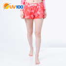 UV100 防曬 抗UV-輕量印花海灘短褲-女