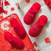 棉拖鞋蝴蝶結拖鞋女冬季外穿新款紅色情侶軟底結婚家用喜慶婚慶棉拖春季特賣