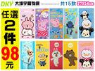 卡通童巾【多件優惠】冰雪奇緣/佩佩豬/熊...