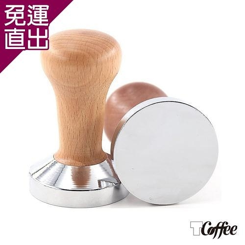 TCoffee MILA-橡木木紋咖啡填壓器 58mm【免運直出】