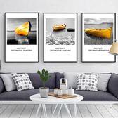 北歐客廳裝飾畫現代簡約有框畫臥室餐廳畫沙發背景畫牆畫掛畫壁畫【PINKQ】