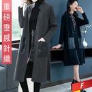 針織開衫口袋外套(2色) F【994665W】【現+預】-流行前線-