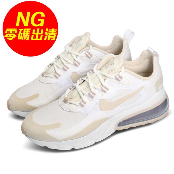【US6.5-NG出清】Nike 休閒鞋 Wmns Air Max 270 React 米白 女鞋 無原盒 左鞋面脫膠使用痕跡 【PUMP306】