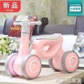 兒童平衡車滑行車寶寶學步車1-3歲靜音輪溜溜車幼兒玩具車扭扭車【帝一3C旗艦】YTL