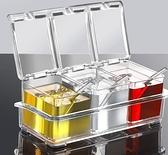廚房調料盒 收納神器多功能鹽糖調料盒置物架北歐風四格一體家用創意【快速出貨八折下殺】