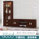 《固的家具GOOD》140-2-AG 凱...