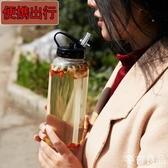 大容量玻璃杯成人帶吸管水杯1000ml便攜戶外隨手杯子大號旅行水瓶