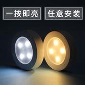 夜燈LED壁燈床頭燈創意tz2436【歐爸生活館】