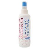 SHISEIDO 資生堂 頭髮乾洗劑(150ml)【小三美日】乾洗髮/油頭救星