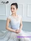 新款蕾絲體操服女成人舞蹈服芭蕾舞練功服形體連體服基訓服