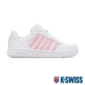 【超取】K-SWISS Court Palisades時尚運動鞋-女-白/粉紅