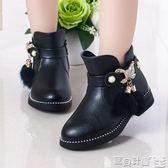 女童短靴 女童靴子秋冬季韓版公主皮短靴中大童加絨棉靴低筒雪地靴寶貝計畫
