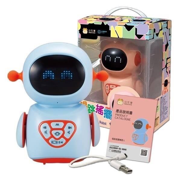 【小牛津】 唱跳搖擺機器人 伴讀 伴唱