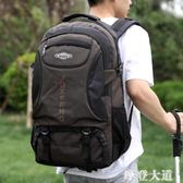 戶外雙肩包男士大容量旅行輕便休閒徒步背包女運動防水旅游登山包QM『摩登大道』