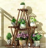 花架 花架子室內多層特價省空間實木質陽台防腐置物多肉綠蘿客廳花盆架DF 免運 維多