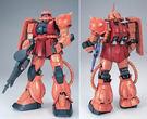鋼彈 BANDAI 組裝模型 PG 1/60 MS-06S ZAKUII 夏亞專用紅薩克