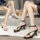 PAPORA時尚性感夾腳踝扣高跟涼鞋高跟鞋KK536
