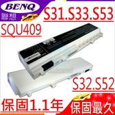 BENQ 電池-明碁 電池- JOYBOOK S31,S32,T31,S52,S52E,S53E, S53,S53W,ED1,DHS5,SQU416,SQU-416,白