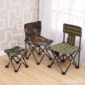 折疊椅加厚凳子塑料兒童小板凳便攜式成人椅子迷你簡易家用 KB7183 【歐爸生活館】