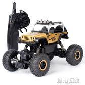 玩具車 合金遙控 越野車四驅高速賽車攀爬車大腳車充電汽車玩具兒童男孩 igo 聖誕節狂歡