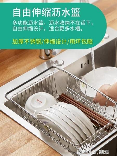 洗碗池水槽瀝水架晾碗筷收納放伸縮廚房碗碟控水水池置物架碗架盤 樂活生活館