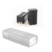 黑熊館 GODOX 神牛 AD200 口袋閃光燈 專用 鋰電池  AD200電池 WB29 AD200PRO