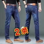 2020秋季男士牛仔褲厚款彈力耐磨修身直筒寬鬆休閒長褲子男百搭男 向日葵生活館