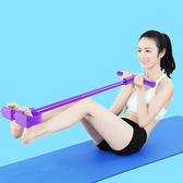 【超取399免運】四管腳蹬拉力器 健身器 仰臥起坐收腹健腹器 腳踏拉力繩 (顏色隨機出貨)