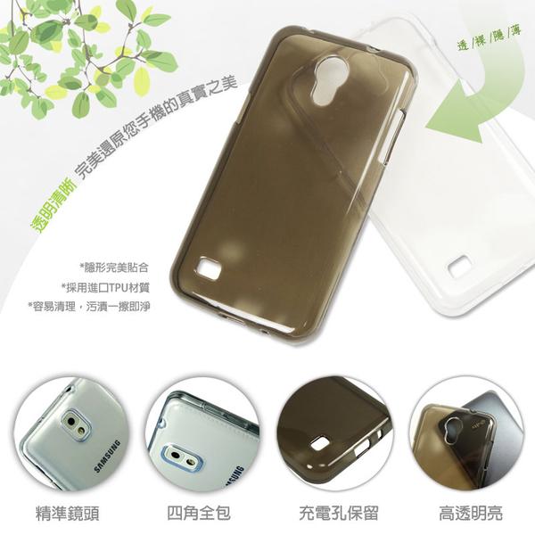○HTC U Ultra U-1U 水晶系列 超薄隱形軟殼/透明清水套/矽膠透明背蓋